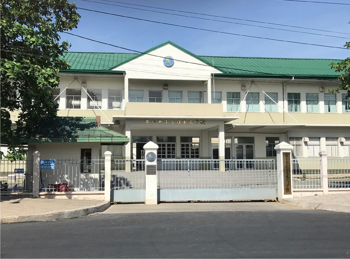 ハノイ 日本 人 学校