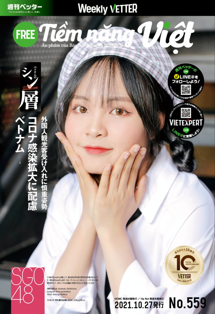 559_cover